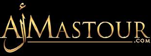 al-mastour-logo-1424597218.jpg